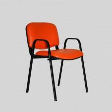 Chaise ISO 1 Place Accoudoires Acier
